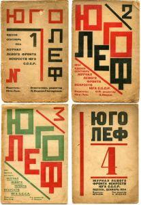 Constructivist design by Alexander Rodchenko.